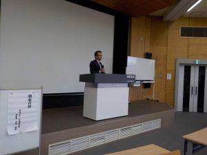 中城康彦学部長による開会の辞