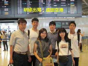 2019年度韓国研修